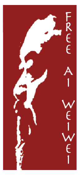 cropped-free-ai-weiwei
