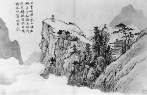 15th century painting, Poet on a Mountain Top by Shen Zhou