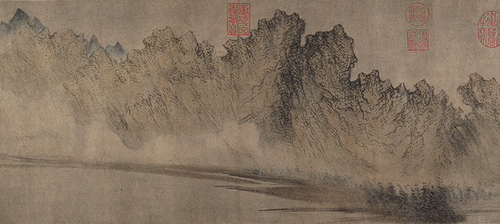 Cloudy Mountains   Fang Congyi  1301-1378  Daoist adept