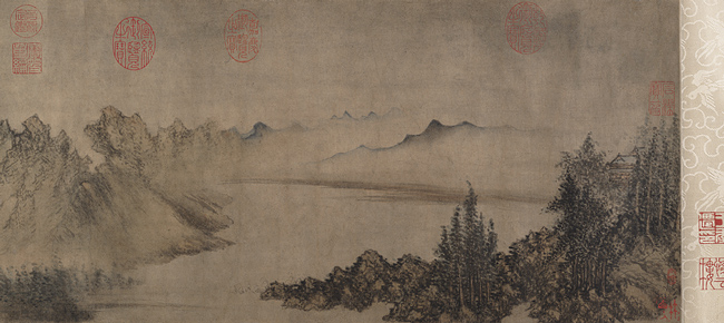 Cloudy Mountains   Fang Congyi  1301-1378  Daoist adept.jpg  2