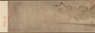 Cloudy Mountains   Fang Congyi  1301-1378  Daoist adept.jpg  3