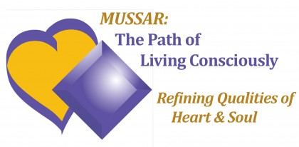 mussar-path-of-w-logo1