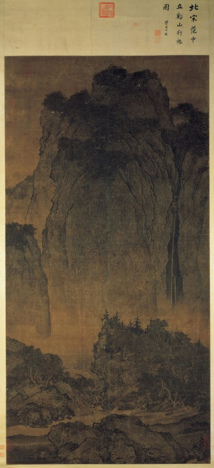 Fan Kuan, Travelers Among Mountains and Streams. Early 11th century, Song Dynasty