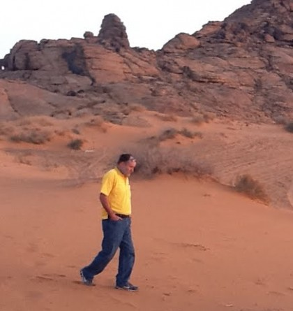 Mark on the sands of Araby