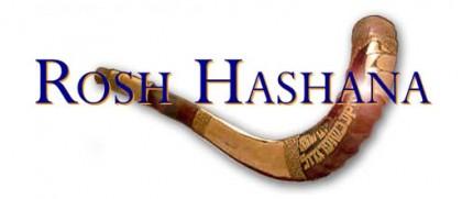Happy-Rosh-Hashanah-Shofar