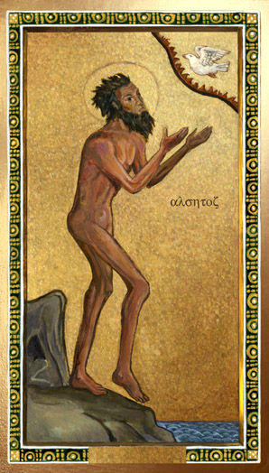 the fool, card 0 in the Tarot
