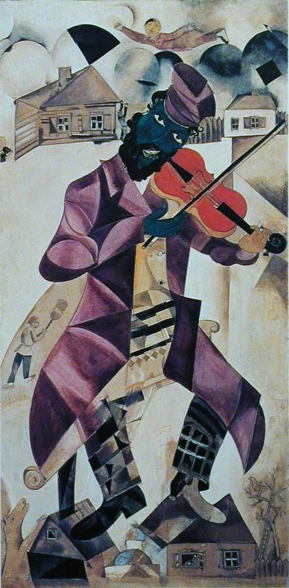 Chagall, Fiddler