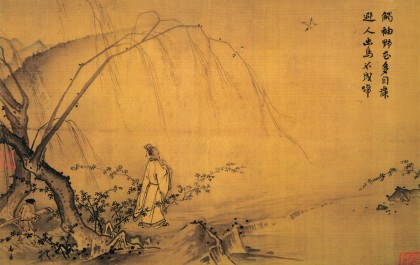 A Mountain Path in Spring, Ma Yuan, Song Dynasty