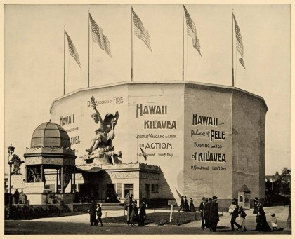 At the Columbian Exposition
