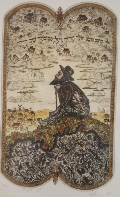 A print at Rodef Shalom