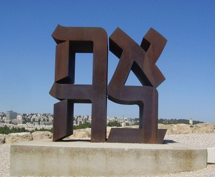 A Robert Indiana sculpture: Ahava, Hebrew for love