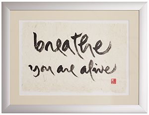 breathe thich-nhat-hanh-calligraphy